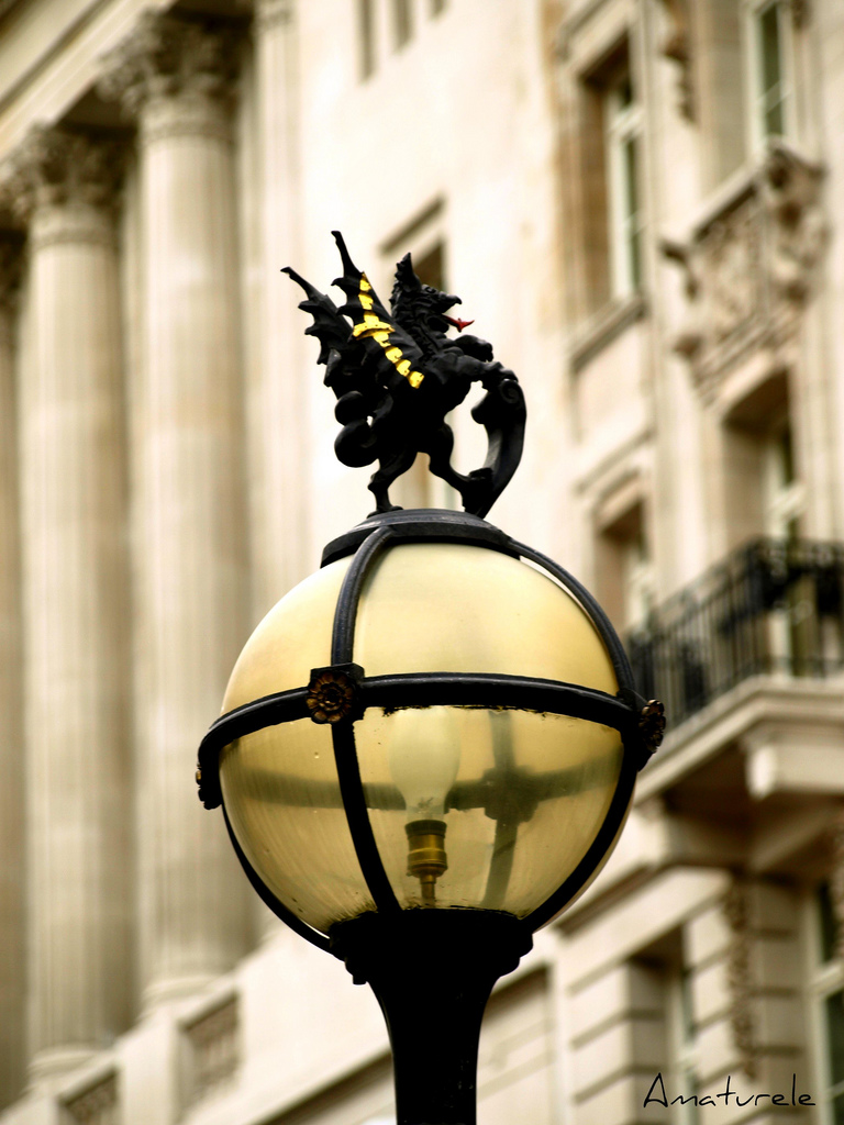 amaturele